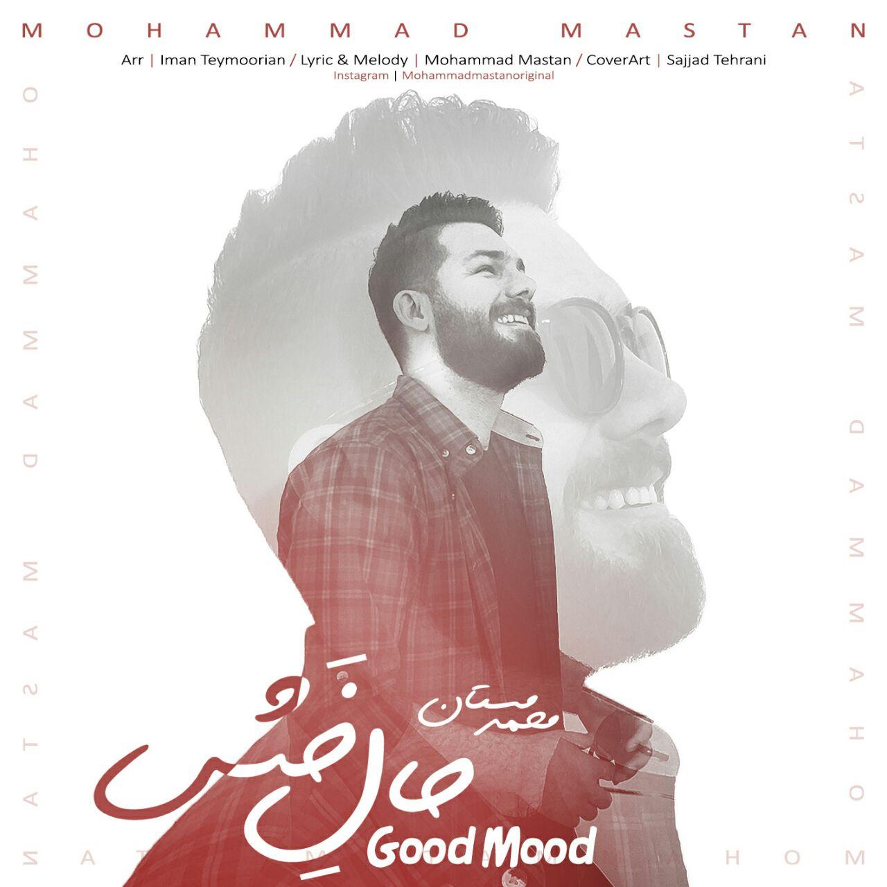 دانلود آهنگ لری حال خش از محمد مستان