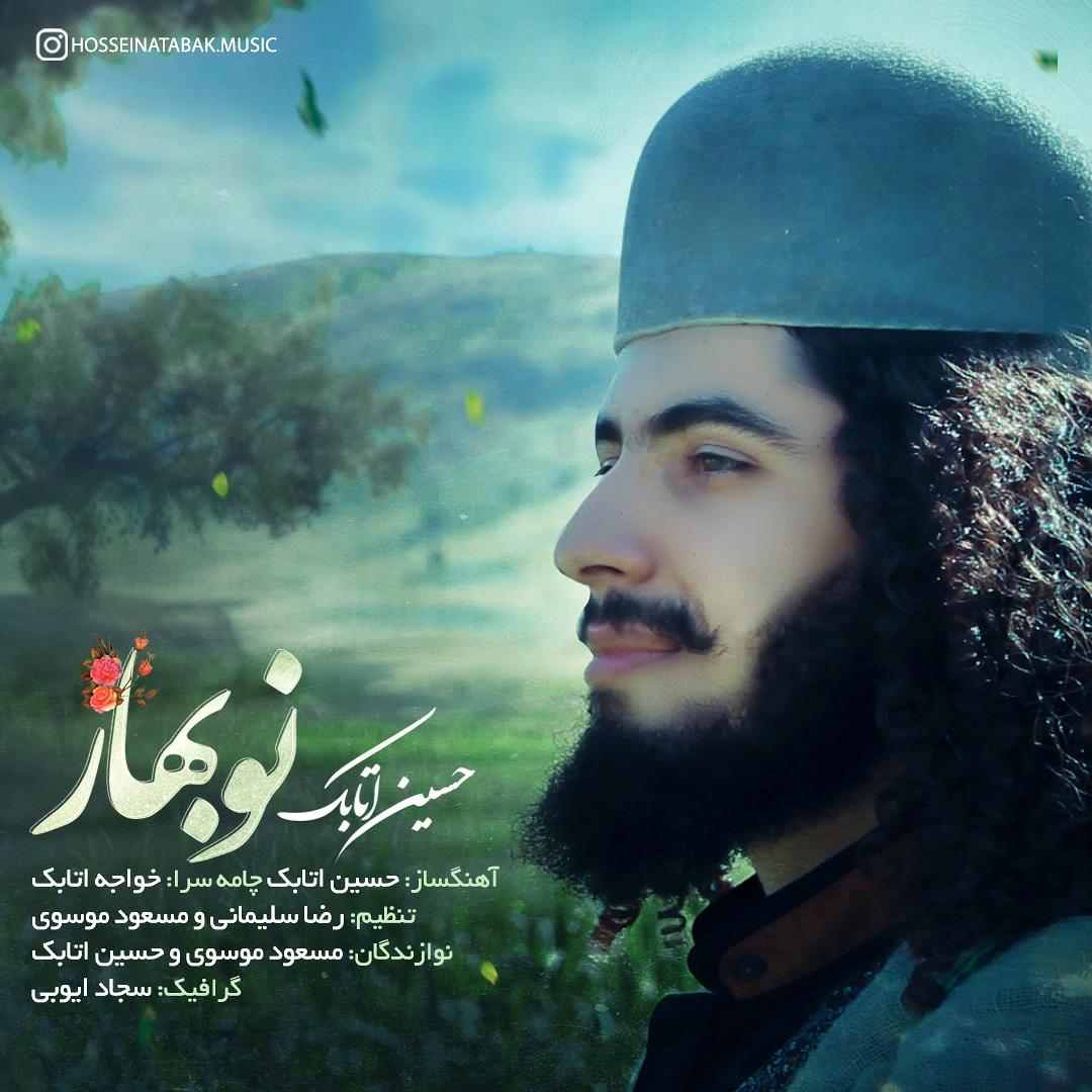 حسین اتابک نو بهار